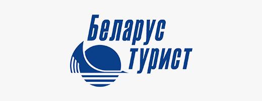 Туристско – экскурсионное унитарное предприятие «Беларустурист»
